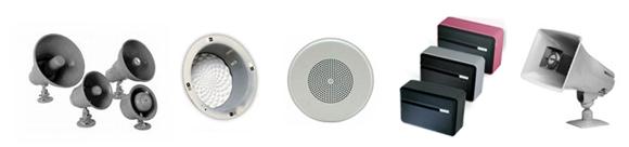 valcom speakers and intercom system equipment